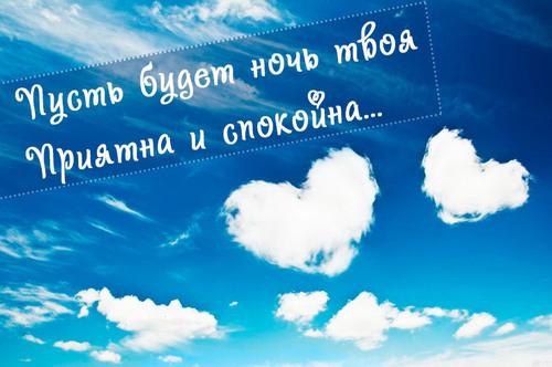 Воздушная картинка, гифка красивой ночи любимой