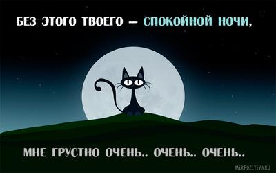 Очень красивая открытка, анимация романтической ночи любимому парню