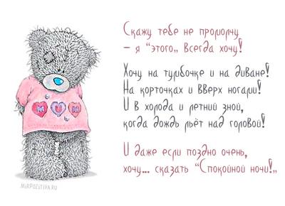 Очень красивая открытка, анимашка романтической ночи любимому парню