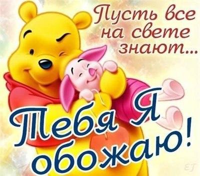 Страстная открытка, анимашка романтической ночи любимому парню